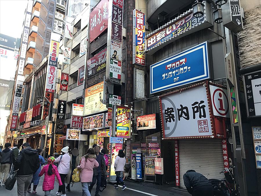 新宿一番街店