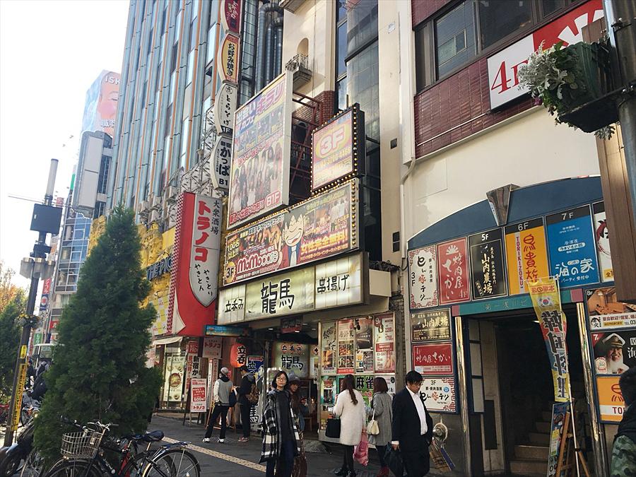 新宿セントラルロード店